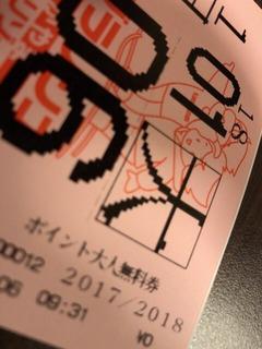 DA8034E2-0FA8-454C-84E4-824D1F942210.JPG