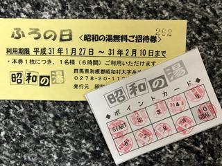 YGZF2074[1].JPG