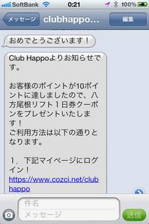clubhappo1.jpg