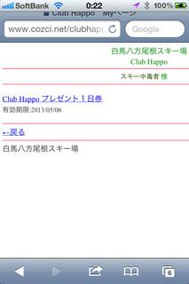 clubhappo2.jpg